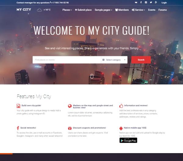 Themes tối ưu cho SEO 2016 My City Theme